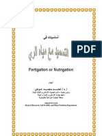 Awed_Fertigation_paper.pdf