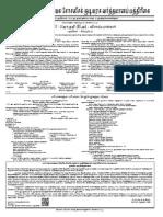 GazetteT14-12-19