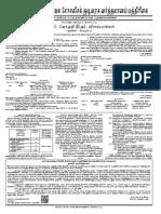 GazetteT14-12-12