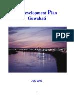 CDP Guwahati