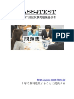 1Z0-533.pdf