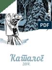 Katalog.2014