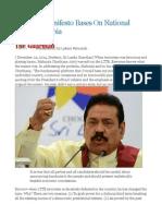 Mahinda Manifesto Bases on National Security Phobia