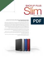backup-plus-portable-drive-v3-ds1803-5-1312ar.pdf