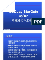 McQuay StarGate Chiller