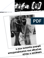 Antifa (i) #6
