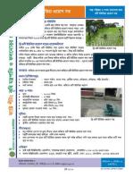 Factsheet8 - BRRI USG Applicator