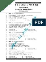 Radiant Ias Academy,Kallakurichi.group IV Model Test