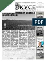144.pdf