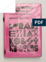 Trademarks and Symbols Yasaburo Kuwayama