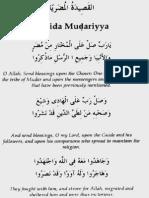 Qasidah Mudhariyyah - Imam Busiri