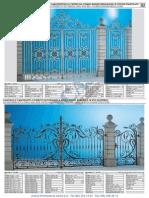 Diseños Puertas Diseños Puertas
