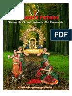 Aranganin Pathaiyil Profile