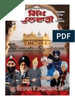 Sikh Phulwari October 2014 Punjabi