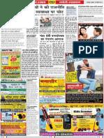 chakru.pdf