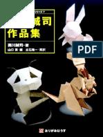 Seiji Nishikawa - Works of Seiji Nishikawa
