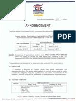 2015 CS Exam Announcement