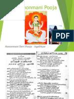 Manonmani Pooja Vidhikal
