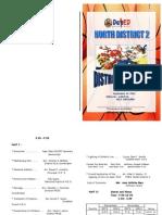 District Meet 14