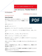 Learn Japanese With DS Games 3
