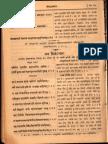 Shrimad Bhagavata Mahapurana - Gita Press Gorakhpur_Part4