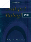 A Lecture on Nahjul Balagha