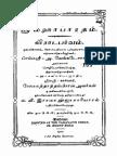 Tamil Mahabharatam 04 ViraataParvam 1912 337pp