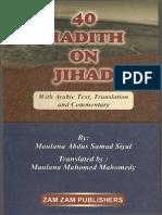 40 Hadith on Jihad