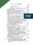Tamil Mahabharatam 05 UdyogaParvam Incomp 663pp 2ppMissing