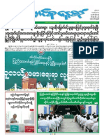 Union Daily_28-12-2014.pdf