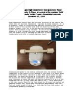 Parkhomov Alexander Rossi Replication Paper 2014-12-25