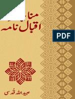 Mnajat e Iqbal Namah