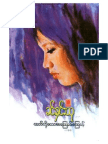Khinhinnyu(Bae Toe Taw Akyaung Kyaung)[1]