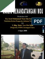 Mou Signing Ceremony ILPKBPP - FMM 2008