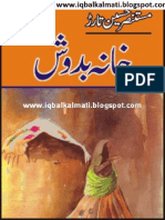 Khana Badosh (Iqbalkalmati.blogspot.com)