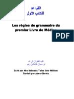 Traduction Regles Medine 1