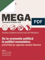 MEGA_11 (1)
