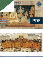 Hinduism Today, Dec, 1997