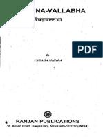 163814541-Daivajna-Vallabha-By-Varaha-Mihira.pdf
