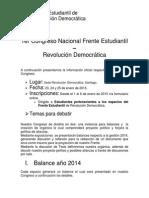 1er Congreso Nacional Frente Estudiantil - RD