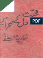 Mohabbat Dil Ke Sehra Mae by Shazia Mustafa.pdf