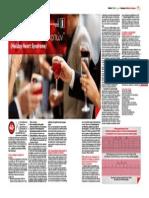 Σύνδρομο Καρδιάς των Διακοπών (Holiday Heart Syndrome)