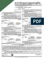 GazetteT14-12-26