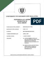 UMS+1122_2