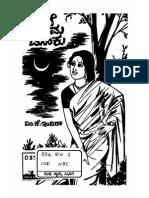 Bidige Chandrama Donku