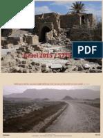 Kalender Israel 2015