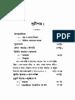 Swapna Twatta Content Page