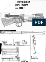 Spanish Mauser