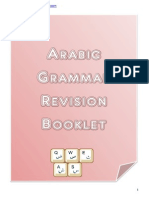 Arabic Grammar Revision Booklet