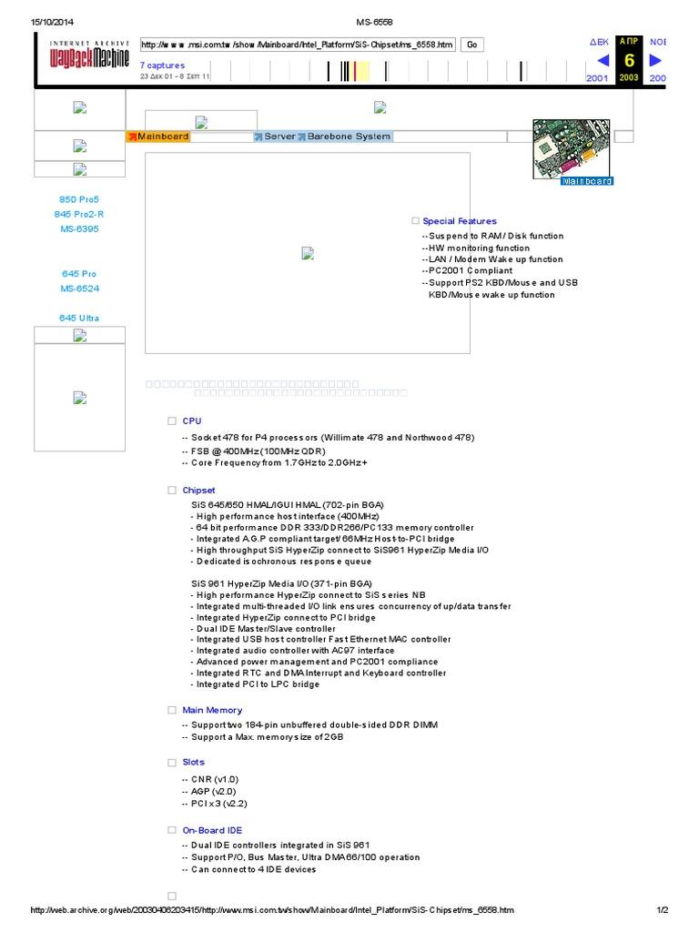 AMI COMPUTERS 775I945GZ DRIVERS WINDOWS 7